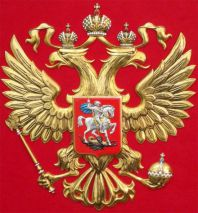 National blazon of Russian Federation