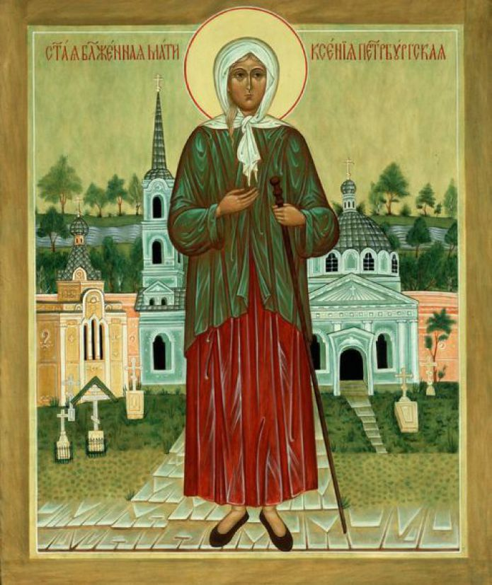 Icon of Ksenia the Blessed - St. Petersburg, Russia