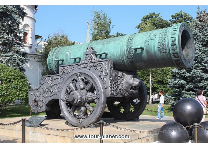 Tsar Cannon - The Moscow Kremlin, Russia